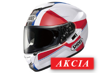 SHOEI GT-AIR EXPOSURE TC-10 HELMET